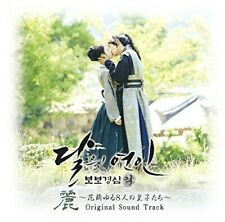 Korean drama Ray Original Soundtrack CD