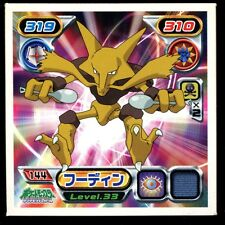POKEMON STICKER Carte JAPANESE 50X50 2007 NORMAL N° 144 ALAKAZAM