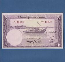 PAKISTAN 5 Rupees (1951) Prefix GV/I  UNC  P. 12