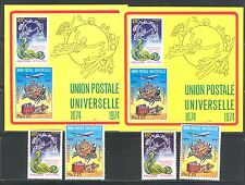 PAKISTAN 1974, UPU CENTENARY Scott 372-373,373a, LOT of 2, MNH