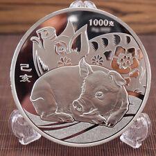 Chinese Lunar Calendar Pig 2019 1 kg kilo Silver Plated Coin Round Medal