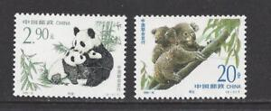 CHINA (PRC) - 2597 - 2606 - MNH - 1995 - WILD LIFE & 50TH ANN END OF WWII