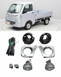 For Daihatsu Hijet Truck S500P S510P H8 Fog Lamp Kit BRIGHTZ FOG-H-054 Japan