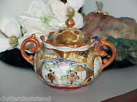 """EARLY RS PRUSSIA COVERED SUGAR """"ORIENTAL"""" RAISED 6pt STAR MARK COBALT RED GOLD"""