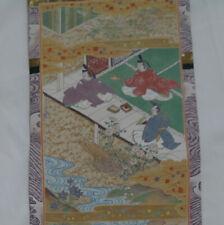 "Japanese vintage kimono silk fabric ""At the Palace""  d"