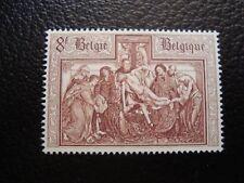 BELGIQUE - timbre yvert/tellier n° 1303 neuf sans gomme (A12)