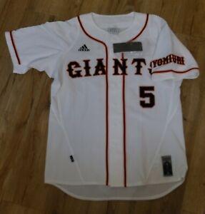 Japanese Baseball Yomiuri Giants adidas Alex Ramirez Jersey men's size-Small NWT