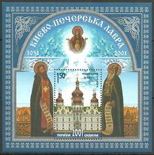 Ukraine - 950 Jahre Kiewer Höhlenkloster  Block 30 postfrisch 2001 Mi. 453