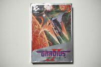 Famicom Gradius 2 II boxed Japan FC game US Seller
