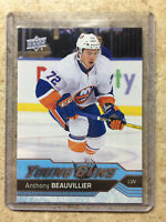 16-17 UD Upper Deck Series 1 YG Young Guns #220 ANTHONY BEAUVILLIER RC Rookie