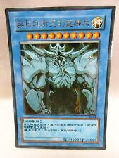 YuGiOh God Card Obelisk The Tormentor Japanese Promo