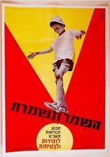 1968 Hebrew ADVERTISING POSTER Israel KIDS CHILD HEALTH & SAFETY Graphic DESIGN