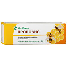 Propolis Homeopathic ointment