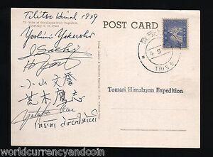 NEPAL 1979 TILITSO HIMAL TOMARI JAPAN HIMALAYAN MOUNT EVEREST EXPEDITION SIGN PC