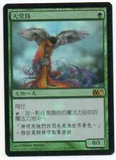 MTG T-Chinese Foil Birds of Paradise Buy a Box Promo MP