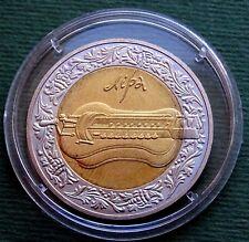 2004 Ukraine Coin 5 UAH Lyre Folk Musical Instruments Cossack script Bimetal UNC