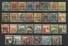 Palestine Collection 30 Stamps Used