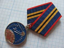 """POSTSOVIET RUSSIAN SPACE MEDAL """"STARTING THE FIRST SATELLITE PS-1"""" WITH DOCUMENT"""