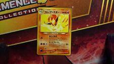Japanese Light Flareon Neo Destiny Pokemon Card NM
