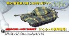威龍坦克cando dragon tank 3 #3 King Tiger Sd.Kfz.182 Henschel Late April 1945