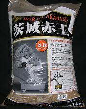 Akadama Ibaraky Grano Medio-Grosso (8-12 mm)  da 14 Litri Bonsai Piante (Japan )