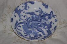 Antique Royal WORCESTER Dragon Bleu  Soucoupe  Saucer