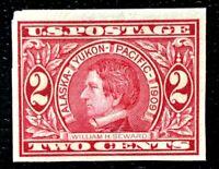 1909 US Stamp SC#371 2c imperf. William Seward