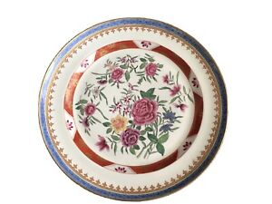 Chinese Export Famille Rose Plate Circa 18-19th Century