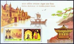 India 2019 MNH 2v SS, Joint Issue Korea, Queen, Princess, Royal People