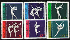 Bulgaria 1969 Sc1794-7,B35-6 Mi1941-6 6v mnh World Championships for  Gymnastics