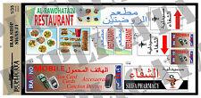 Diorama Accessory - 1/35 Shop Signs #1 - Iraq War