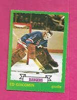 1973-74 OPC # 160 RANGERS ED GIACOMIN GOALIE EX-MT CARD (INV# C7585)