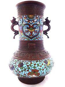 Antique Cloisonne 2-Handle Vase. In-Relief Bronze + Enamel. Serpent Handles.1900