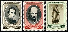 Russia, Scott# 721 - 723, Michel# 695 - 697, MHOG