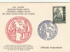 Österreich FDC Ersttagsbrief Karte 1958 Benediktinerabtei Wien Mi.Nr.892