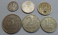 """Russland 1,5,50 Kopeken 1,2 und 5 Rubel 1998 """"M"""" ## A7"""