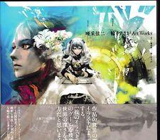 Kususaga Rin Genji Asai Art Works Book