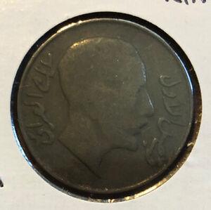 Iraq 2 Fils 1931(AH1349)Bronze Collectible Coin, King Faisal I, KM#96