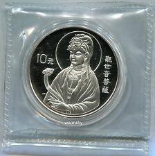 China 1995 Goddess of Mercy Wishful goddess Silver Coin 1 OZ 10 Yuan