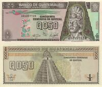GUATEMALA 100 QUETZAL P114 2006 BIRD UNIVERSITY UNC LATINO MONEY BILL BANK NOTE