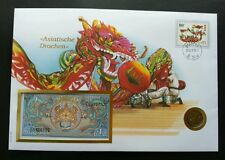 China Dragon Dance Dragon Boat 2003 FDC 中国龙舟舞龙 (banknote coin cover) *Rare *3in1