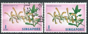 Singapore 1962 Orchids (Fishes & Birds) 1c Used and Hinged Mint Very Fine Stamps
