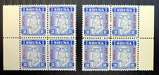"GB Shuna Scotland 1949 £2 ""Special Boat Run"" Unmounted Mint SEE BELOW...FP1976"