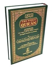 THE NOBLE QURAN: Arabic with English Translation & Transliteration (HB -T&T) DS
