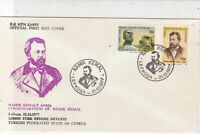 Turkish Federated Cyprus 1977 Commem. Namik Kemal Slogans FDC Stamps Cover 23577