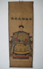 China old painting scroll emperor Guangxu Qing Dynasty vintage antique(光绪)