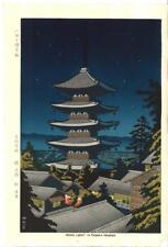 Asano Takeji - TA4 Yasaka no Tou Getshu (Shinhanga) Japanese Woodblock Print