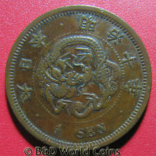 JAPAN 1877 (Year 10) 1 SEN MUTSUHITO MEIJI SQUARE SCALES JAPANESE COIN 7gr 28mm