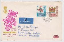 (K160-37)1968 Hong Kong FDC $1.60 flowers &Arms stamps envelope to Australia(AL)
