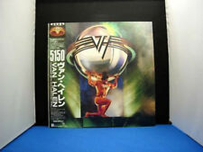 VAN HALEN 5150 white label promo JAPAN